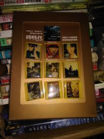 周杰伦 跨时代 订购礼 范特西/七里香等 专辑封面徽章10枚 未拆