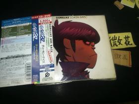 街头霸王 Demon Days Gorillaz CD+DVD 生产限定盘 日版 拆封