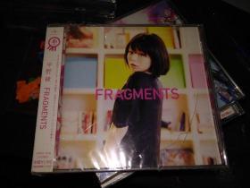 FRAGMENTS 平野绫 通常盘(日)未拆 见本2