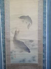 日本最著名的画鱼高手,真迹