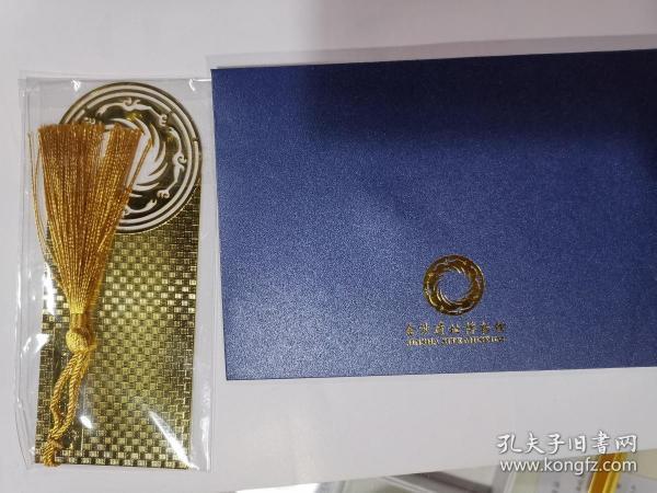 太阳神鸟铜制书签(成都博物馆)