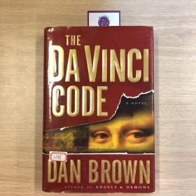 The Da Vinci Code:A Novel