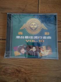 九十年代老版CD 港台最佳流行金曲VOL.10