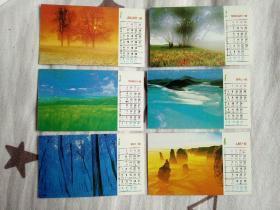 96年年历纸卡片,六张
