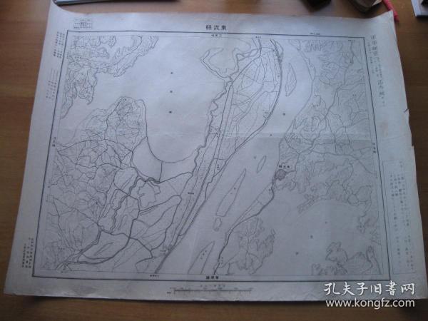 侵华日军罪证地图 东流县