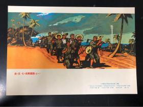 文革宣传画:走五七光辉道路,广州部队生产建设兵团政治部供稿,1971年广州东方红印刷厂印刷。