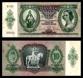 旧币193年匈牙利10潘哥 外国钱币精美雕刻版