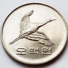 【保真外币】朝鲜500元 老版外国硬币 飞翔的仙鹤长寿的象征纪念