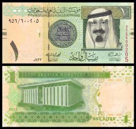 沙特阿拉伯1里亚尔纸币 外国纸币外国钱币外币