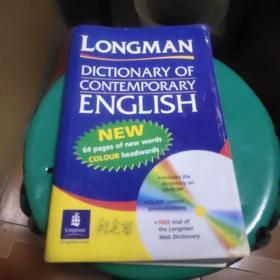 longman dictionary of contemporary english【大32开软精装,无盘】