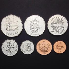 老版 所罗门群岛7枚套币 外国外币收藏 硬币纪念币
