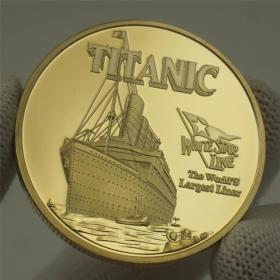 铁达尼号纪念币 海洋之心爱情许愿金币硬币收藏重温泰坦尼克金币