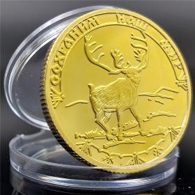 俄罗斯金银币动物纪念币 西伯利亚驯鹿纪念币麋鹿金币外币直径30m