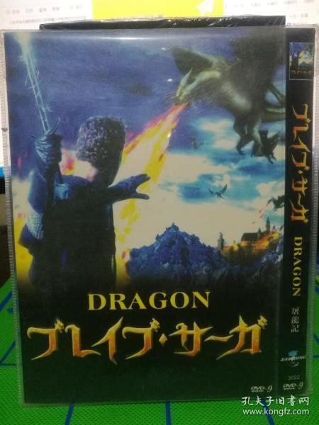 DVD  屠龙记