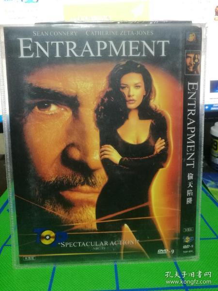 DVD  偷天陷阱
