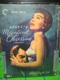DVD  CC标准  天老地荒不了情 2碟