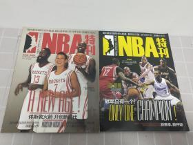 【NBA特刊2本合售】  冠军只有一个Kobe Bryant科比·布莱恩特1225背后的意义  ,勒布朗·詹姆斯Lebron James下一个决定