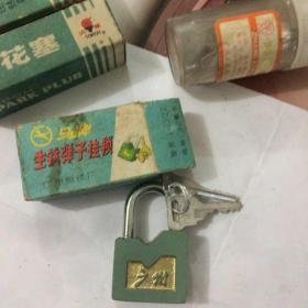 早期的 广州 马牌 弹子挂锁