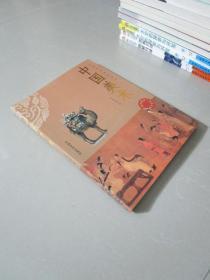 中国文化速成读本:中国美术(博识教育泛读文库)