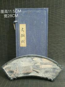 胡开文鉴制描金彩绘【文溯阁】墨锭一方T14021