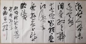 中国书协理事湖南书协主席何满宗书法一幅(保真)