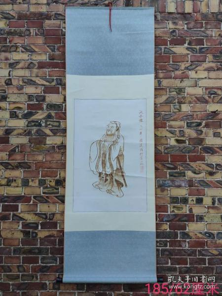 下乡所收宣纸烙画:至圣先师-孔子画像,其烙画技法已列国家级非物质文化遗产,极具收藏与观赏价值!