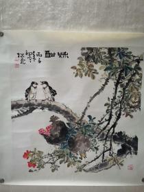 王炳龙花鸟