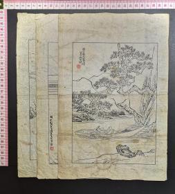 早期朵云轩制宣纸版画《明刊顾氏画谱》版画3张合售(可能是60年代左右)