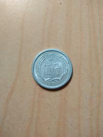 伍分硬币   1983年