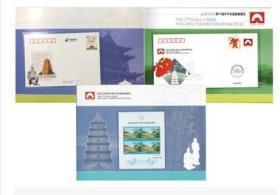 《西安2016第17届中华全国集邮展览》特供邮折 龙胜梯田小全张