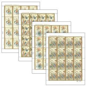2017-7 西游记邮票 大版 第二组 四大名著邮票 完整版4版全同号