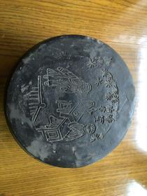 袁鸿石造蛐蛐罐