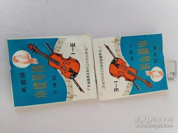 鹦鹉牌小提琴 不知琴弦是否可用  50件以内商品收取一次运费。如图。尺子做参考大小品自定。