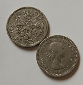 旧币 大英帝国6便士伊丽莎白二世纪念币 硬币镍币 约19.5mm 收藏