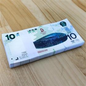 奥运10周年纪念钞鸟巢纸币 全新UNC纪念钞整刀荧光钞百张纪念币