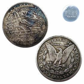 雕刻硬币美国流浪者硬币 1921侏罗纪骷髅纪念币恐龙浮雕复古币