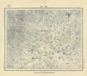 民国1934年《岚县老地图》日军参谋本部陆地测量总部,测绘五万分之一军(用)地形图,全县村庄、寺庙、道路等等绘制详细(吕梁市岚县老地图),此图种非常少,较为难得。岚县地名历史变迁史料。原图复制。裱框后,风貌佳。