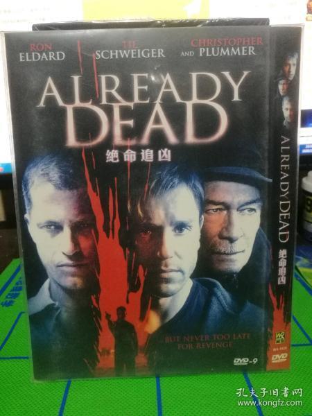 DVD  绝命追凶