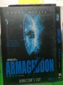 DVD  世界末日