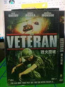 DVD  战火围城/老兵