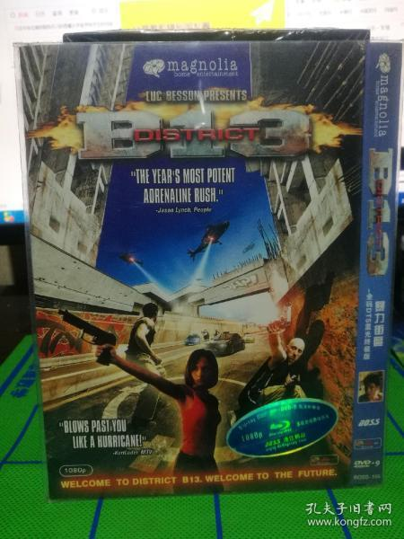 DVD  暴力街区  跑酷电影
