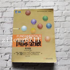 经济管理英文版教材经济系列国际金融精要版英文原书第三版第3版一9787111302735
