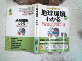 日文书一本       有笔记