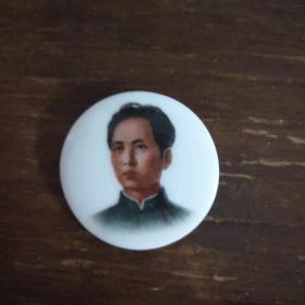 敬祝毛主席万寿无疆 中国景德镇17 像章 瓷章