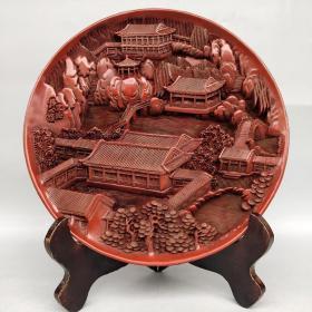 舊藏剔紅漆器賞盤《蓬萊仙境》屏風擺件
