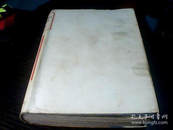 改新独逸文法辞典