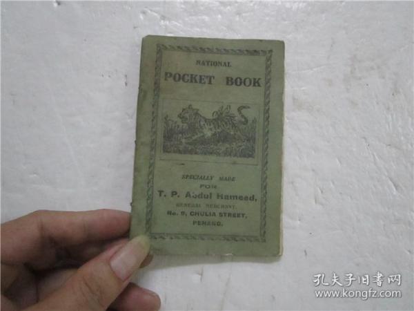 民国时期 NATIONAL POCKT BOOK 老虎封面 英文 64开小笔记本