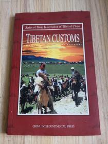 西藏民俗 英文版
