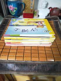 分享阅读:《小班上 18本》《小班下 1本》《中班上 16本》《中班下 8本》一共43本合售