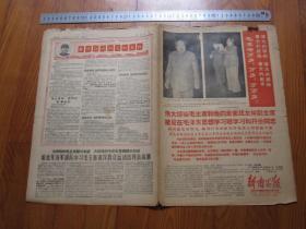 ����1967骞�11��15�ユ�板�����ユ��姣�涓诲腑����褰���褰卞�绾㈢��